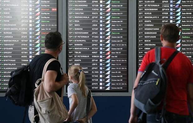 Известия: российским туристам могут предложить вернуться из Турции за 10 тыс. рублей