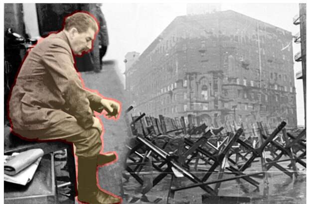 Что хотел сделать Сталин, если бы немцы взяли Москву- секретное постановление советского правительства