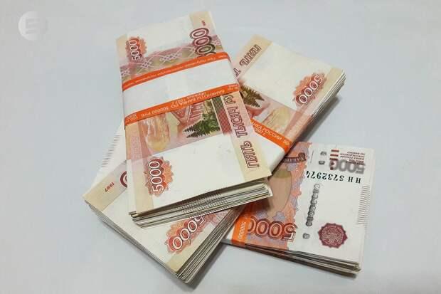 Власти Ижевска намерены взять кредиты на 1,8 млрд рублей