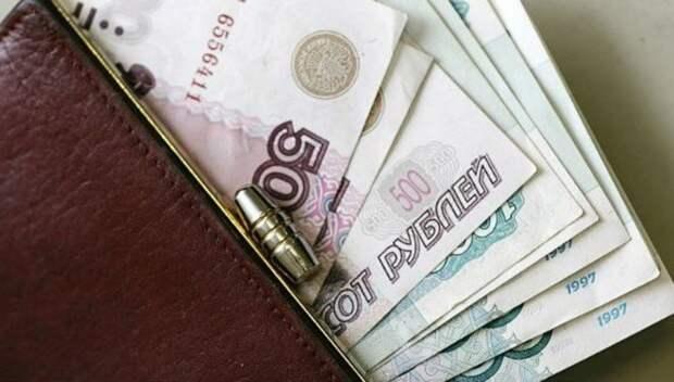 Россиянам пообещали рост зарплат на два процента