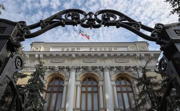 ЦБ сделал послабление для банков с базовой лицензией, снизив требования по резервам