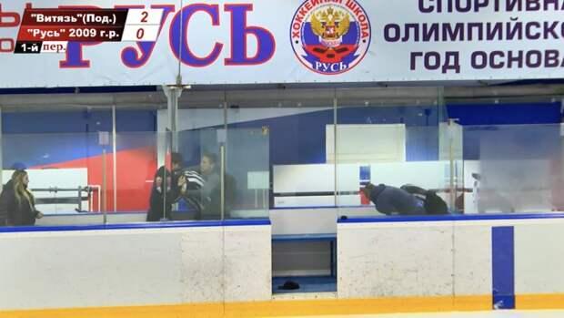 Зрители матча детских команд вМоскве напали насудей