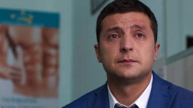 Зрада: глава Еврокомиссии отказалась ехать кЗеленскому на«крымский» саммит