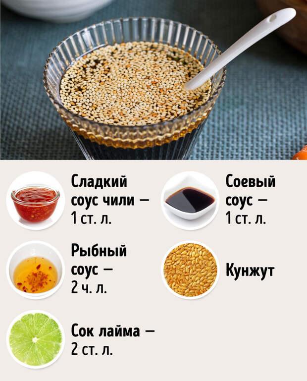 12 безумно вкусных заправок для блюд, которые готовятся за пару минут