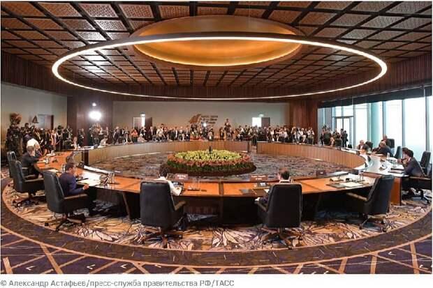 Саммит АТЭС завершился без согласованной резолюции