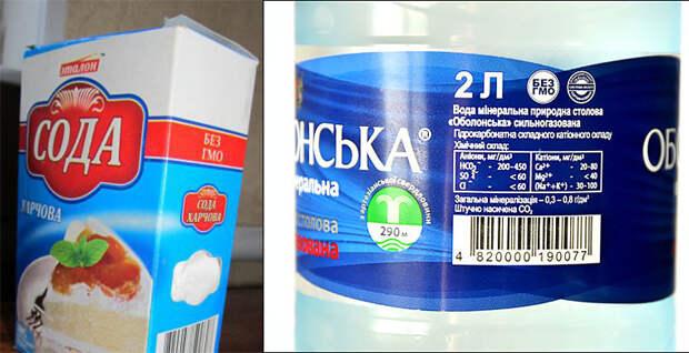 Сода и вода без ГМО? Тот же вопрос интересное, обман, покупатели, товары, этикетки