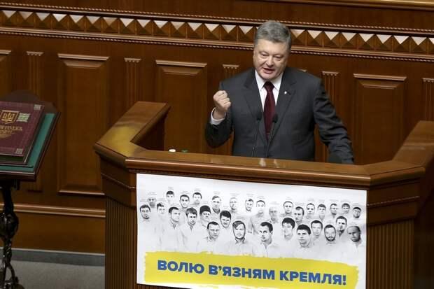 Порошенко на этот раз обвинил Москву в том, что украинцы стали жить беднее
