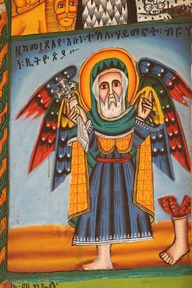 Святой Текла, который семь лет во имя Господа стоял на одной ноге, и она у него отсохла. Потом ангел ее положил перед троном Бога, и Текла получил три пары крыльев себе, и пару – ноге.