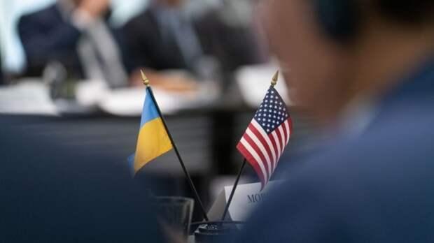 США признали Крым частью России с оговоркой