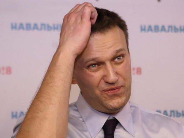 Прокуратура требует признать ФБК Навального экстремистской организацией