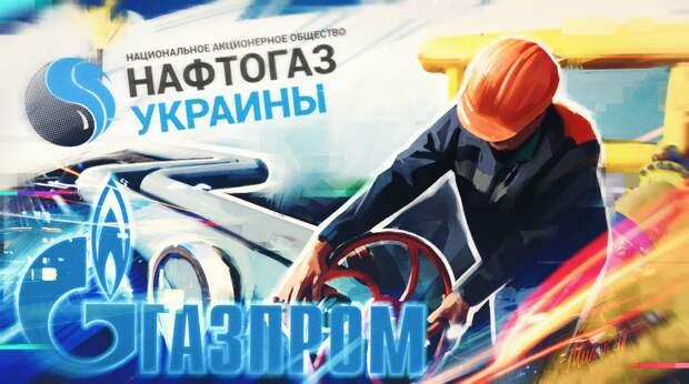 Украина остро почувствовала снижение объемов транзита российского газа