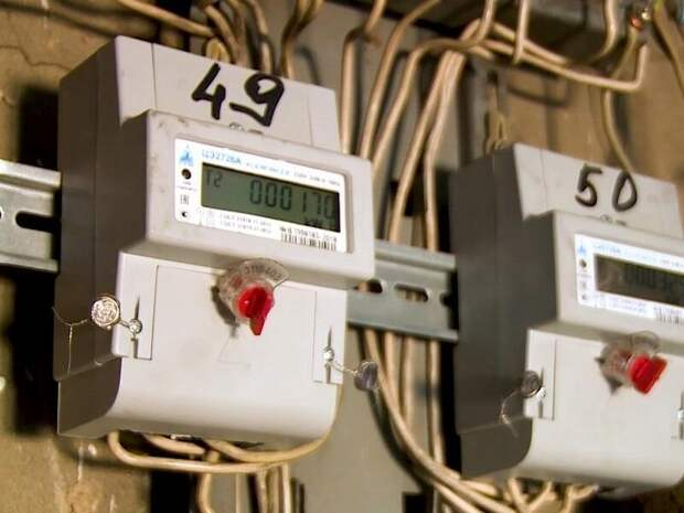 График отключения электричества в Чите на 18 октября