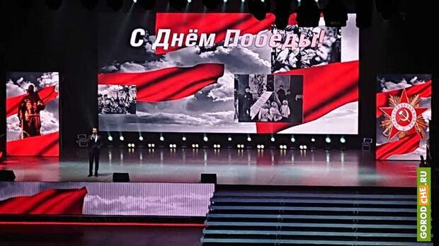 Gorodche.ru о главном за 7 мая
