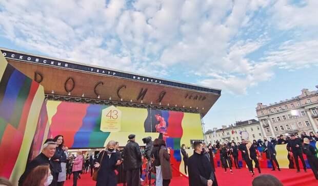 Начал работу 43-й Московский международный кинофестиваль