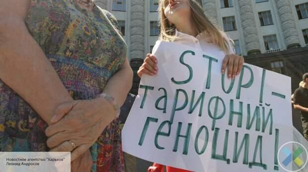 """Участники """"тарифного"""" протеста перекрыли трассу"""