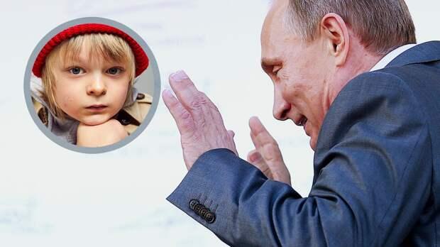 7-летний сын Плющенко и Рудковской обратился к Путину: «Пожалуйста, дайте закон, чтобы про меня не писали гадости»