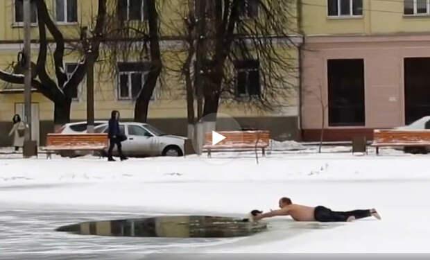 Обычный русский мужик в трениках спас собаку из проруби