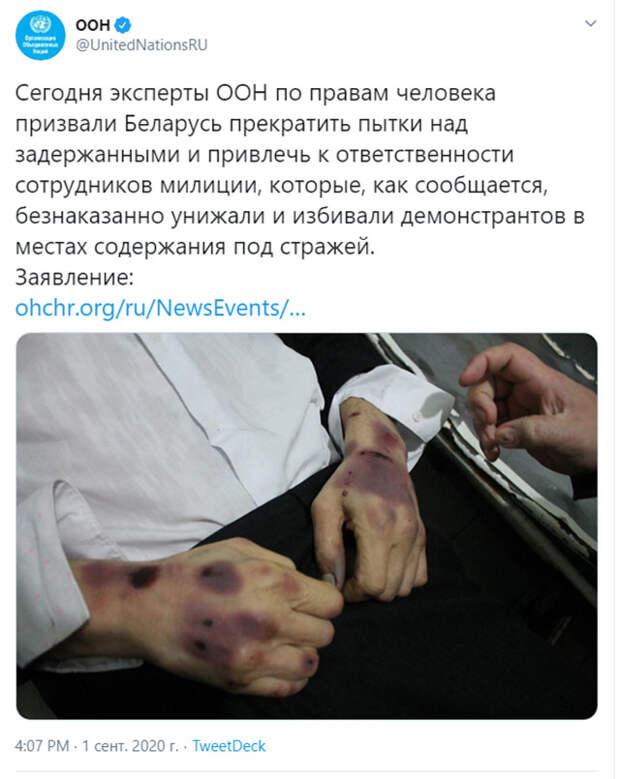 ООН выдаёт фото убитого в 2014 году СБУ Александра Агафонова за «зверства силовиков Лукашенко»