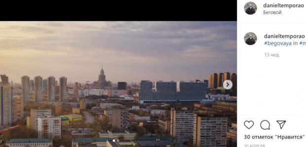 Фото дня: пейзаж из окна многоэтажки Бегового