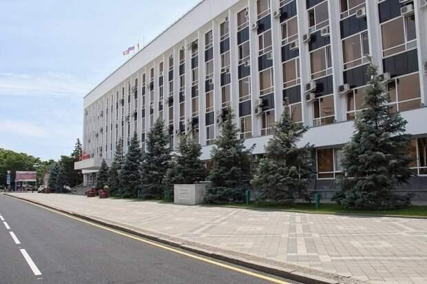 Часть сотрудников мэрии Краснодара отправили на удаленку