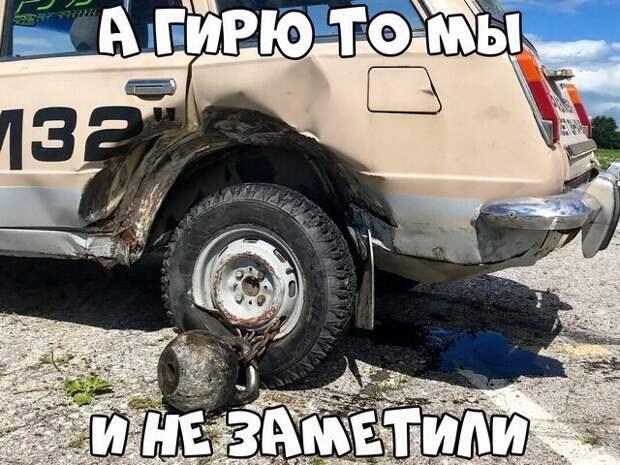 Автовсячина от БрОдЯгА за 15 декабря 2018 Автовсячина, авто, автомобиль, автоприкол, машина, прикол