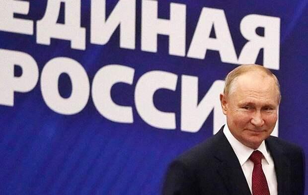 Новый план Путина. Итог встречи с Лавровым и Шойгу