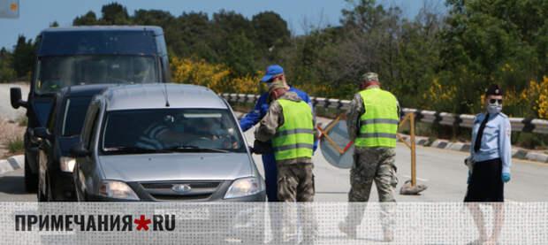 Количество антиковидных блокпостов на въезде в Севастополь увеличат