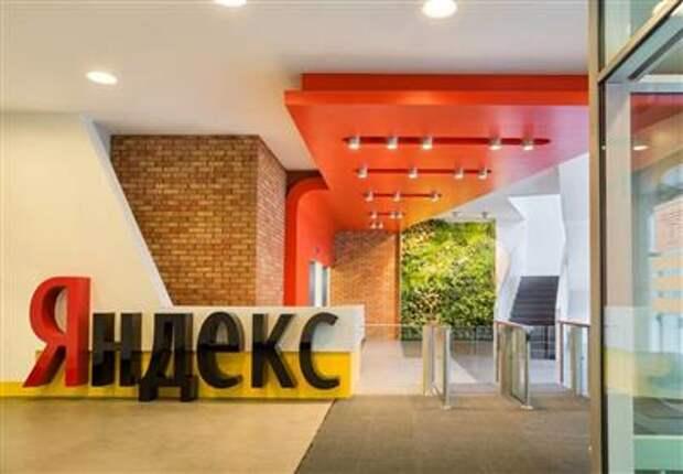 """""""Яндекс"""" сообщил об утечке данных почти 5 тыс. почтовых ящиков"""