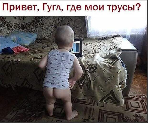 """Учительница: - Ну вот дети, мы прочитали рассказ Чехова """"Ванька""""."""