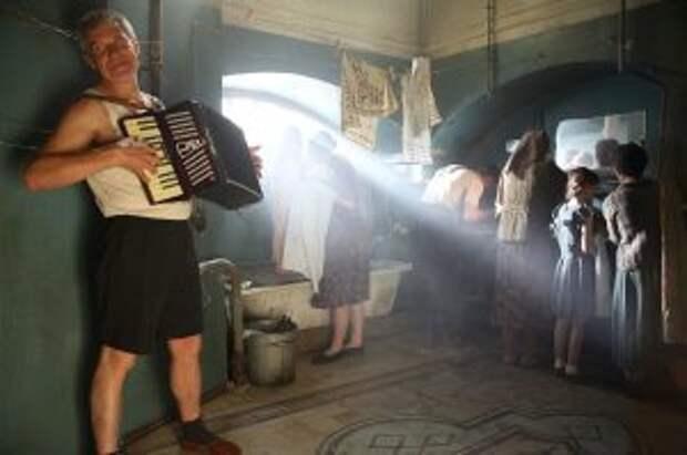 На Самокатной рассказали о «прелестях» советской коммуналки