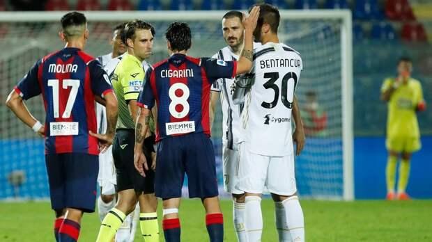 «Ювентус» без Роналду не сумел обыграть «Кротоне» в Серии А