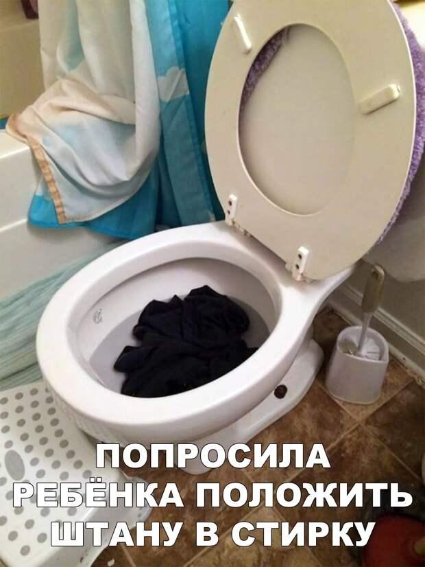 Когда пренебрег советами Novate.ru и забыл обезопасить дом от ребенка.