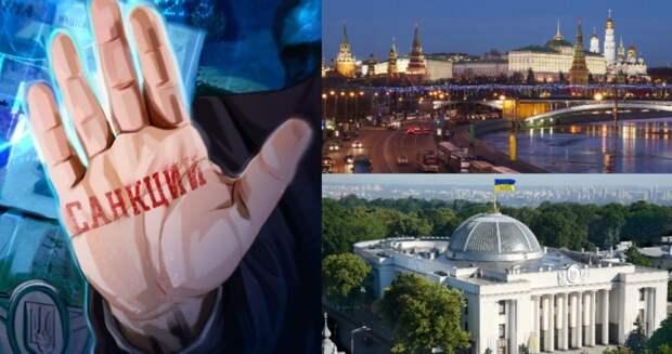 Эксперт назвал попытки Киева наказать Москву шизофренией