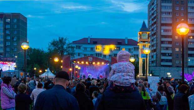 Около 70 тыс человек приняли участие в праздновании Дня Победы в Подольске
