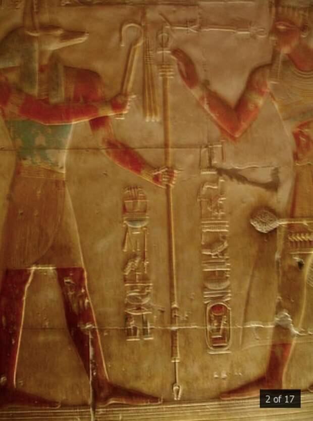 Символы власти или технические приборы богов?