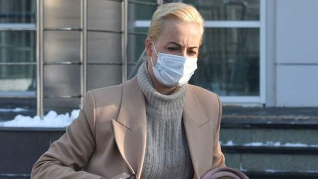 Навальная пожаловалась на плохое самочувствие мужа