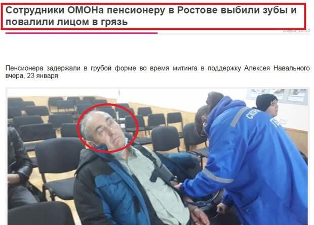 Попался на вранье)