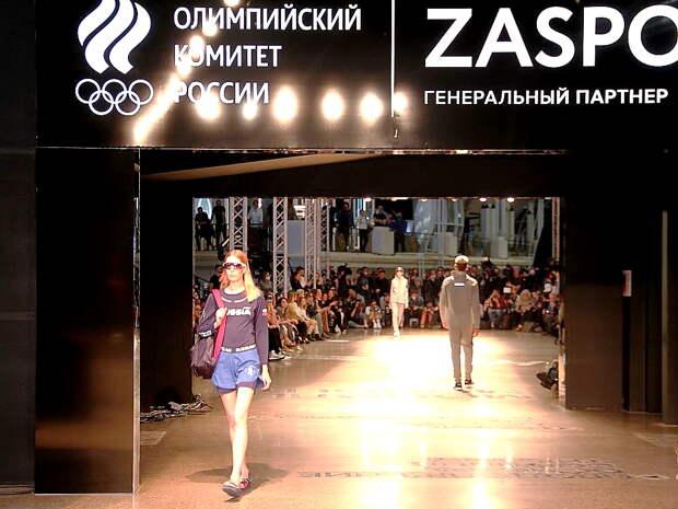 Презентация официальной экипировки команды России для Олимпийских игр в Японии
