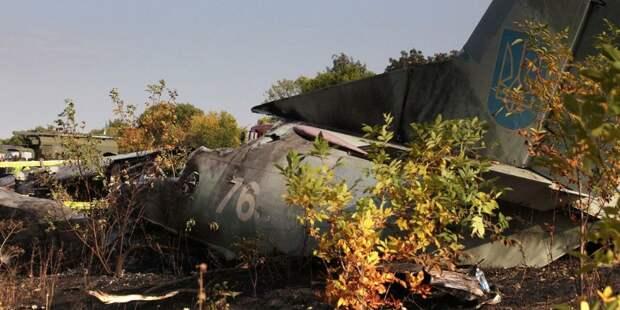 Стало известно, почему не дали сесть разбившемуся под Харьковом Ан-26 с курсантами