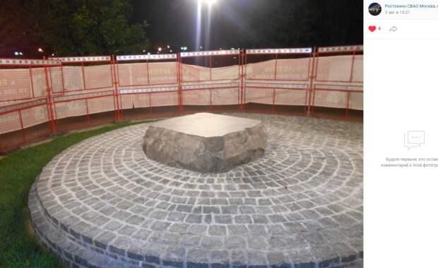 Фото дня: строительство памятника бойцам Ростокинской дивизии в парке «Акведук»