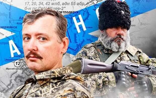 Глобалисты убогую Россию будут рвать со всех сторон – Стрелков