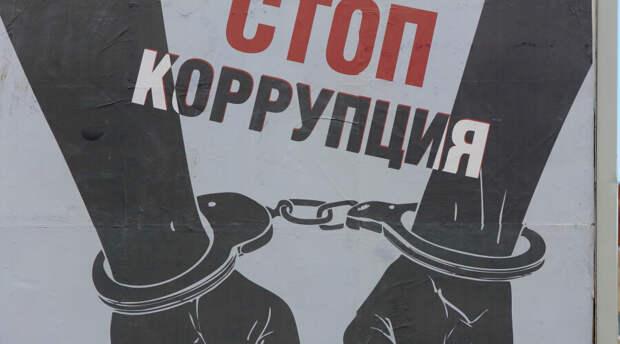 «Клоунада началась»: власти решили «скрыть от глаз» россиян дело против борцов с коррупцией