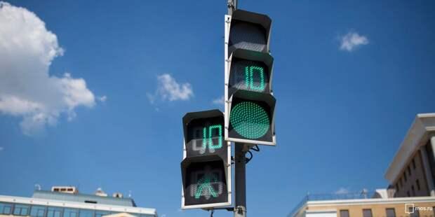 «Умный» перекресток заработал на пересечении улиц Лавочкина и Флотской