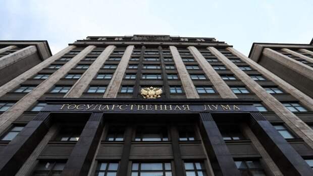 Законопроект о добровольном запрете на кредиты обсуждается в Госдуме