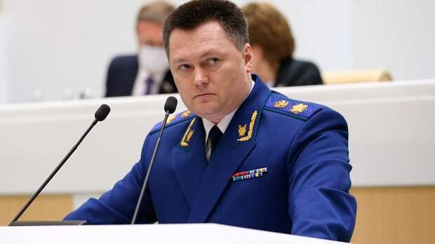 Генпрокурор Игорь Краснов рассказал, кто в России ворует больше всего