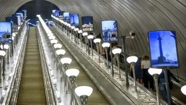 Жители Петербурга пожаловались на отказ в работе системы скидок в метро