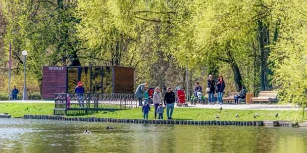 Собянин обсудил развитие спальных районов Москвы с жителями ЗАО
