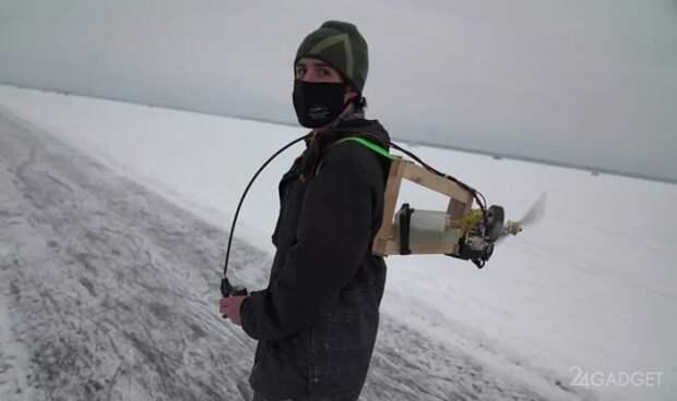 Канадский «Карлсон» создал установку с пропеллером для катания на коньках