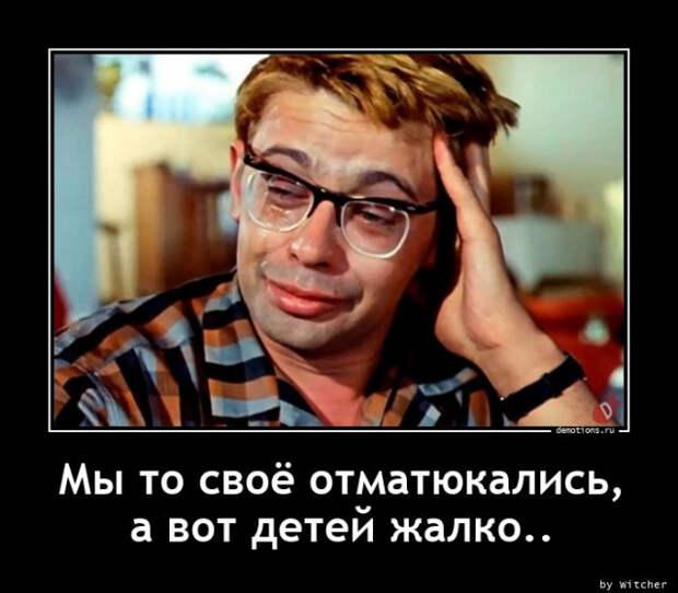 5402287_1612426203_demki11 (640x560, 81Kb)