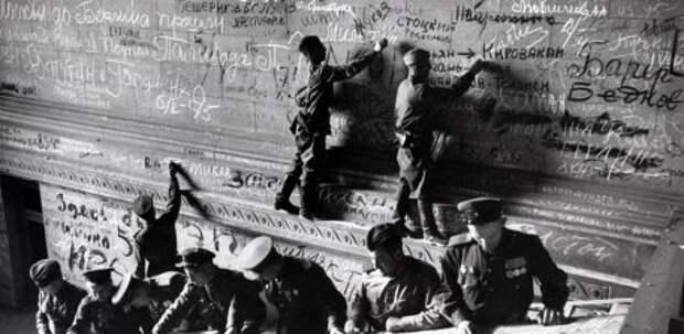Поэты войны и Победы